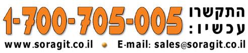 סורגים - סורגית - 1700705005